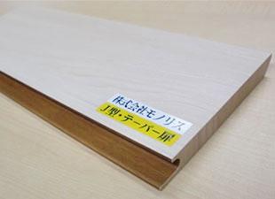 mokushitsu_sample9