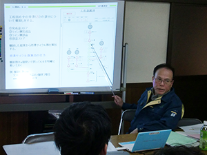 MPI教育・ISO講習風景